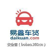 【招聘】易鑫车贷诚聘信息安全工程师(七险一金、免息购车等,工作地点:北京)