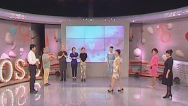 《选择》20170610爱情大赢家(下)
