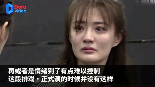 阚清子演到抢男友时情绪失控?对徐璐举止过激后不停道歉,好心酸