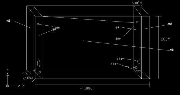 侧滤原理及设计图