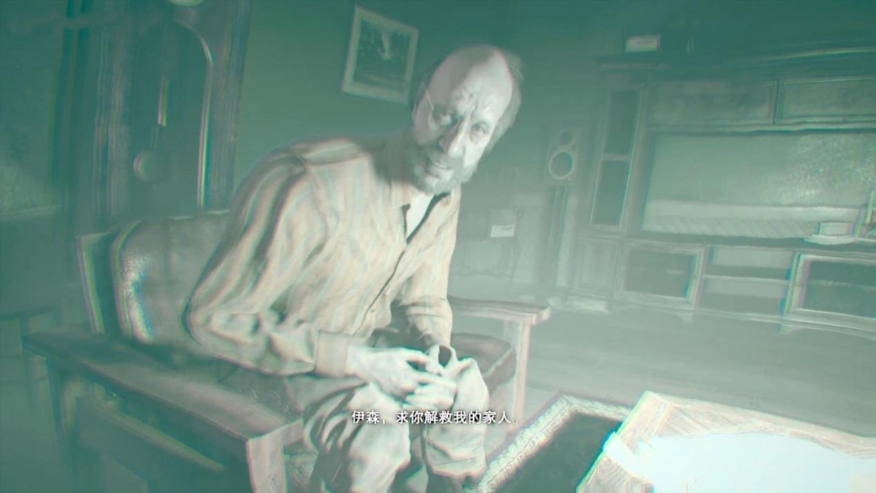 生化危机7深度评测:恐怖游戏里最可怕的却不是怪物 (33).jpg