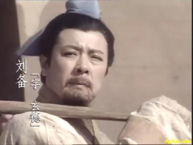 三国演义之我佐刘备_汉末雄风之辅佐刘备