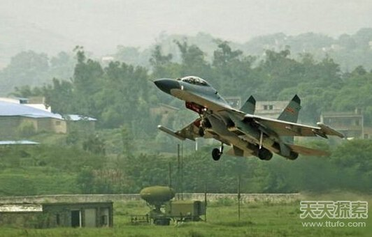 苏联和中国空军都曾击落过UFO - 一统江山 - 一统江山的博客