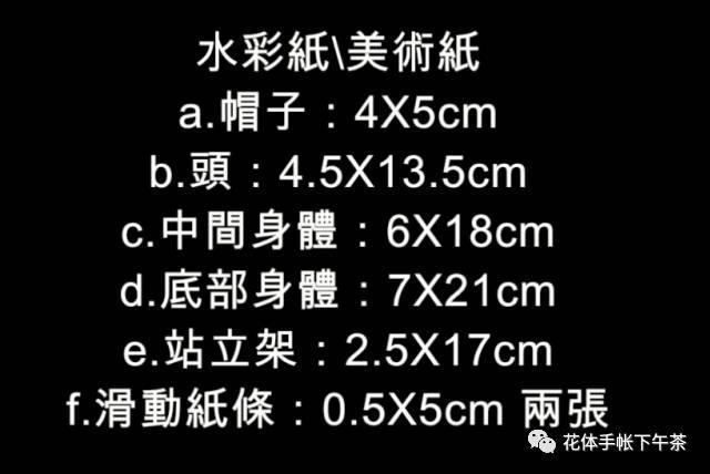 电路 电路图 电子 原理图 640_428