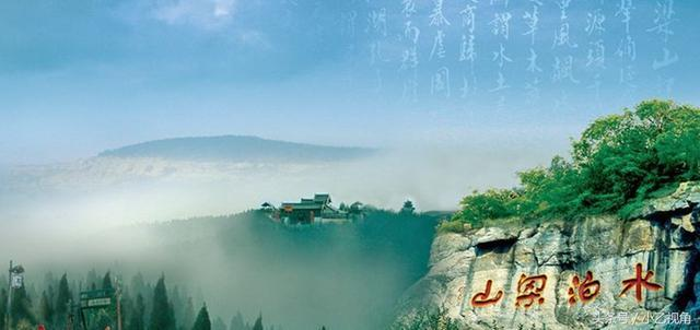 山东济宁旅游景点:水泊梁山风景区美丽风景图