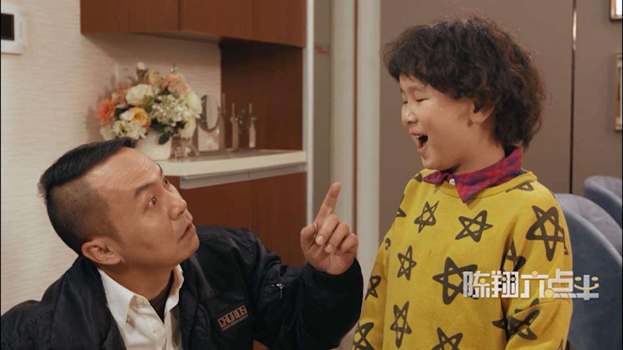 【陈翔六点半】亲爱的,你是我亲生的妈?