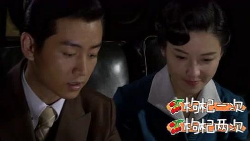 《红蔷薇》片场手记:对枸杞钟爱有加的陈晓