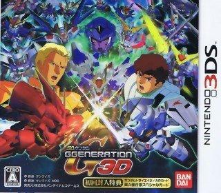3DS02.jpg