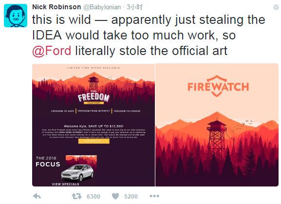 福特汽车抄袭《看火人》艺术图