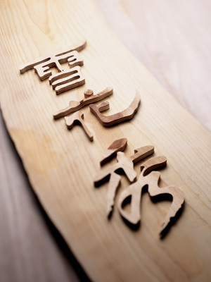 韩国高端品牌 雪花秀即将入驻中国 传统与科技代表韩国美...