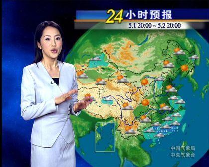 承担全国及世界主要区域范围的天气监测和预报