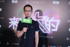 <b>[独家]着迷网络副总裁魏勇:兴趣产生的UGC内容极具商业价值</b>