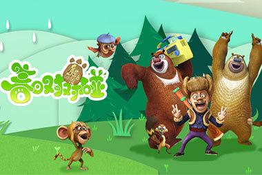 熊出没之春日对对碰 动画开播-熊出没之春日对对碰bt 熊出没之环球大图片