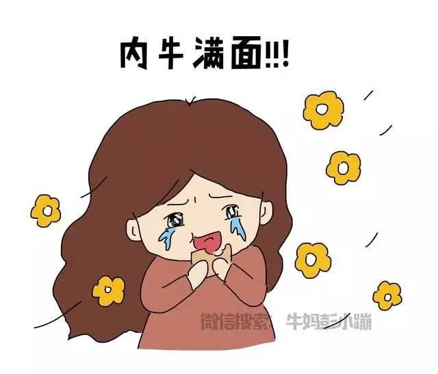 生二胎有这个好处:看到眼泪都出来了 - 一统江山 - 一统江山的博客