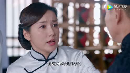 《勇者胜》第17集精彩片花
