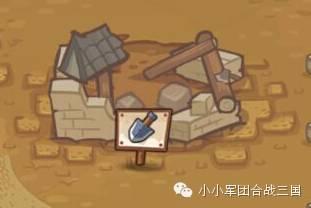 初级兵法钱粮篇6.jpg