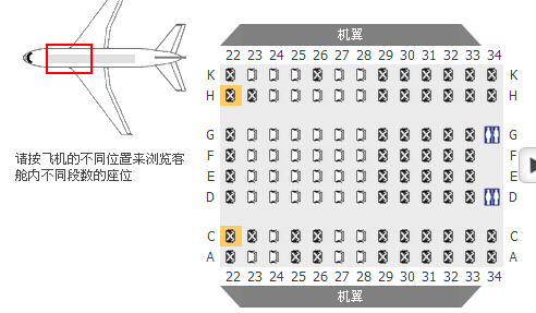 国航 321飞机选座位