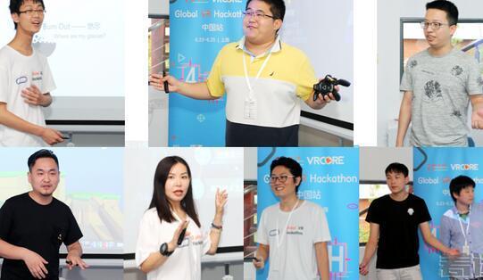 极限VR开发48小时 Global VR Hackathon中国站三强决出!