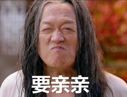 楚乔传宇文席极乐阁惊悚表情
