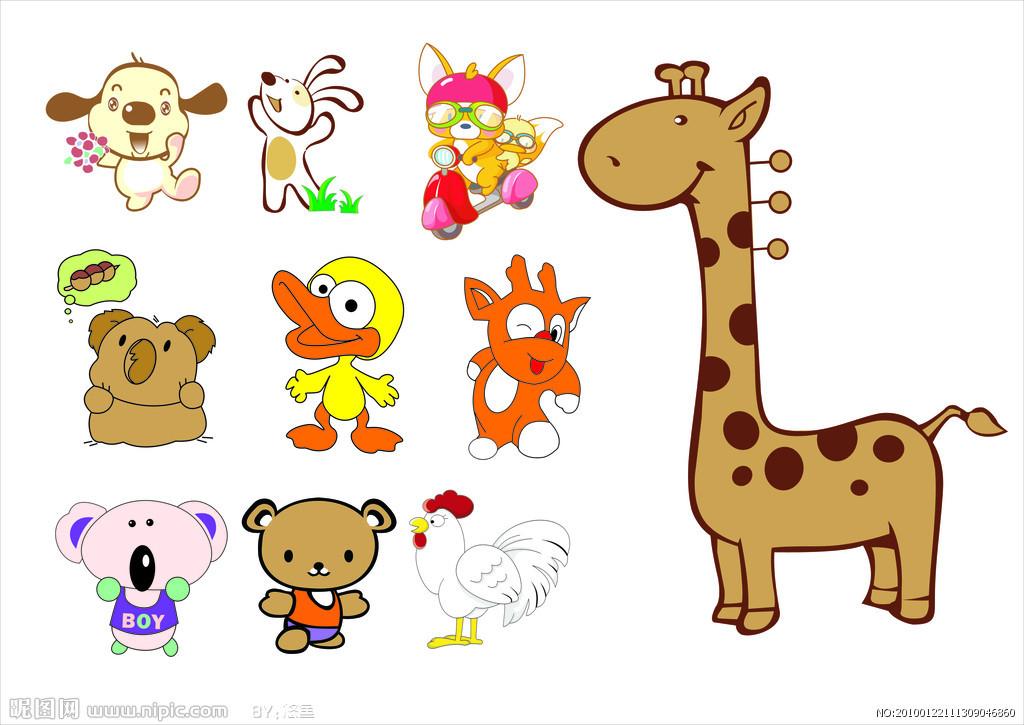 幼儿教育卡通图片