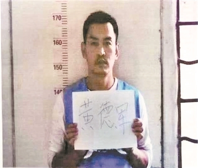 云南看守所脱逃在押人员已被大理警方抓获