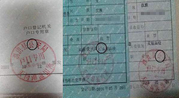 陈光标被曝伪造公章和股东死亡证明逃避债务 - 刘植荣 - 刘植荣的博客
