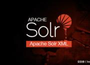 【安全报告】Apache Solr 已知版本漏洞现状基本调查报告