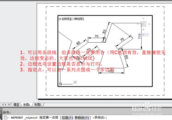 CAD做曲线区域覆盖_360在线cad问答画中间墙图片