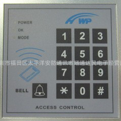 rfid access control 门禁感应器密码修改