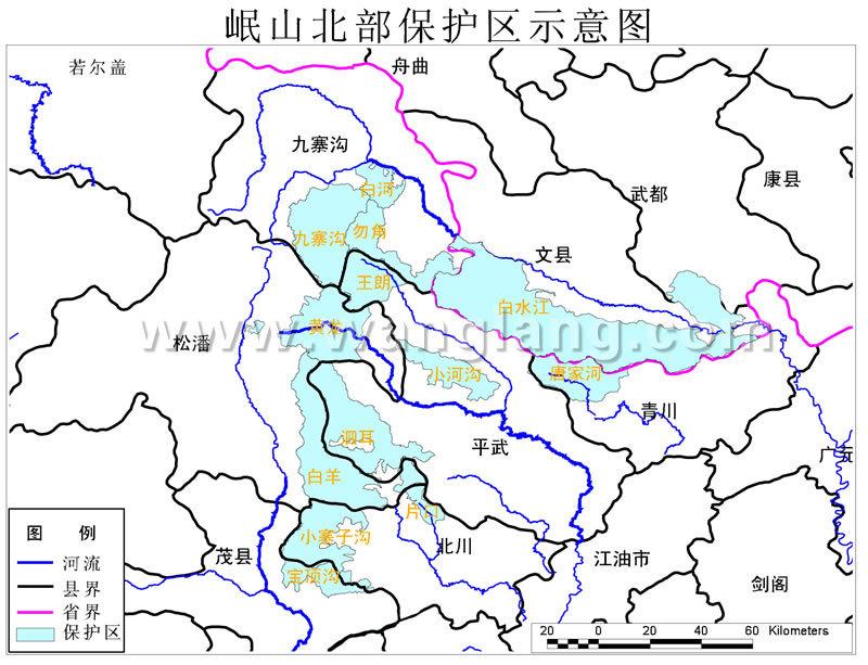 王朗国家级自然保护区位于绵阳平武县境内