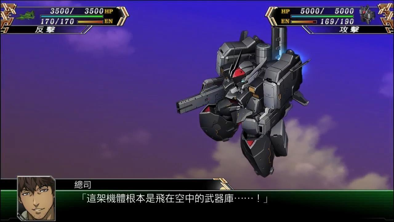 《超级机器人大战V》评测 (14).jpg