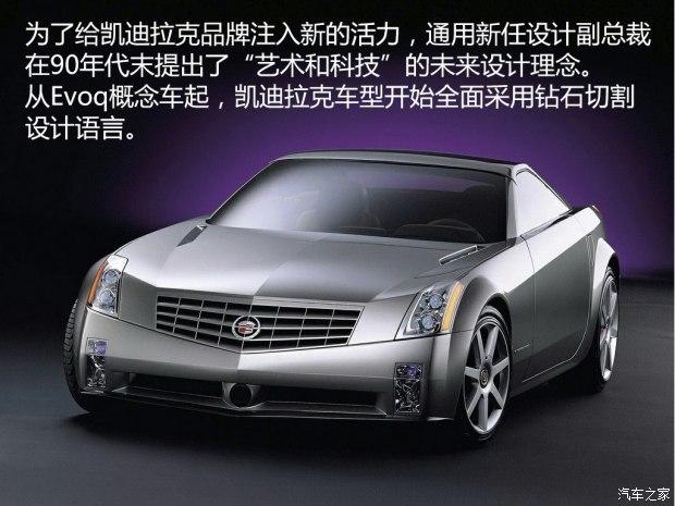车标故事系列十一:凯迪拉克车标演变史