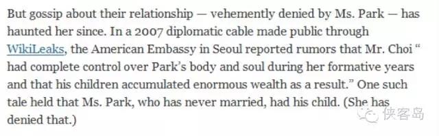 闺蜜父亲:朴槿惠和我是精神世界的夫妻 - 一统江山 - 一统江山的博客