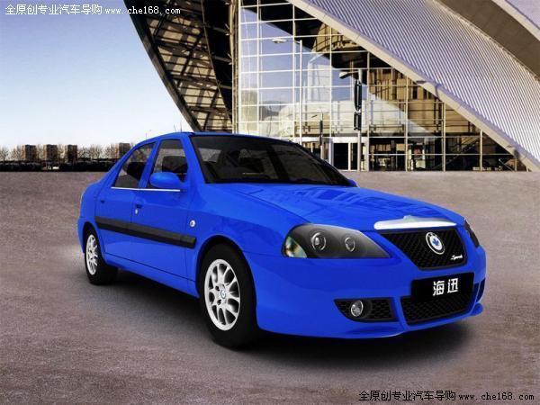 标签:上海华普汽车报价 华普汽车报价及图片 2014上海华普汽车报价