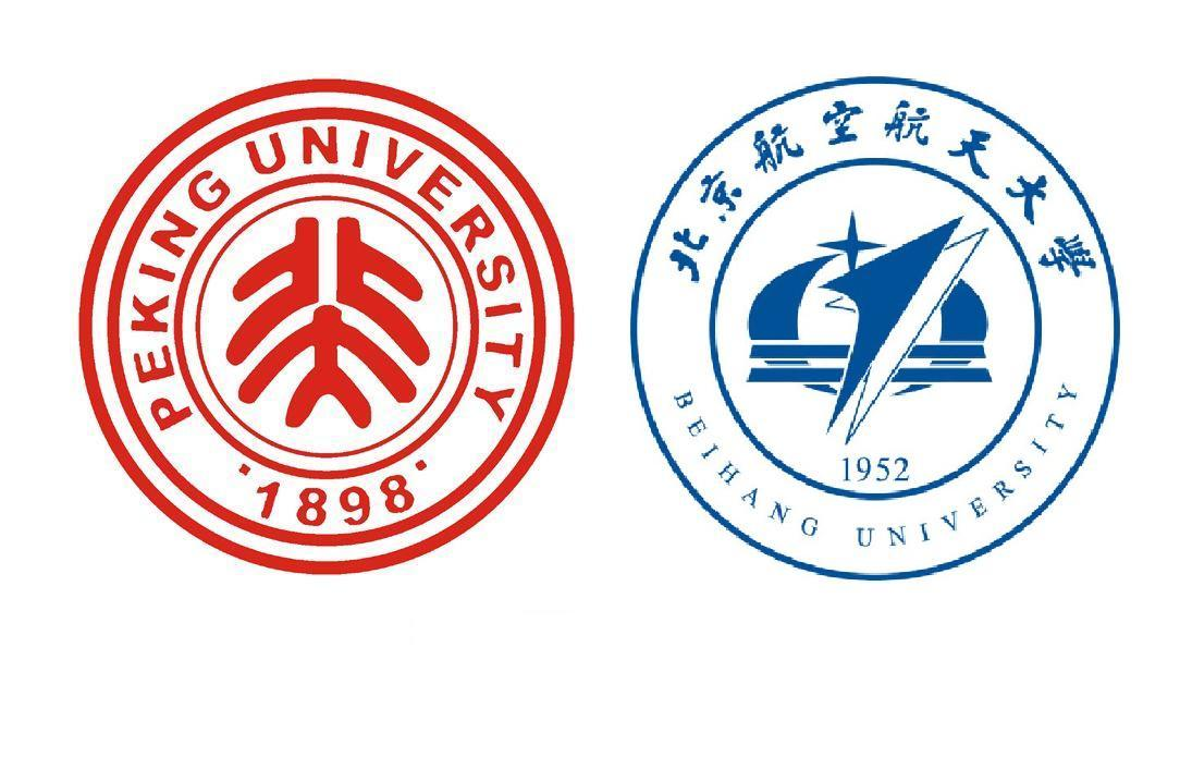 北京大学工程研究院图片