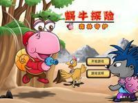 蜗牛冒险中文