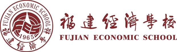 福建经济学校的logo 是什么字体的