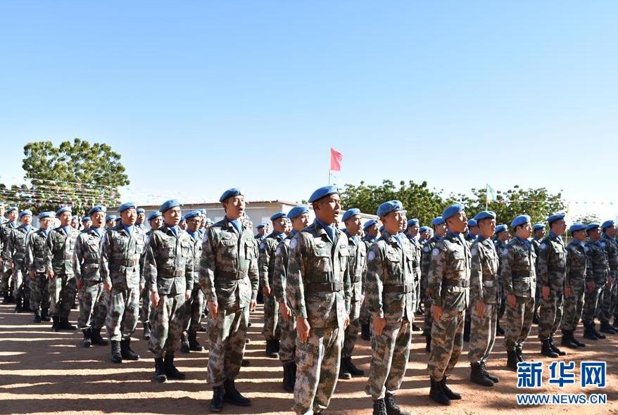 中国赴苏丹达尔富尔维和部队完成第14次轮换交接
