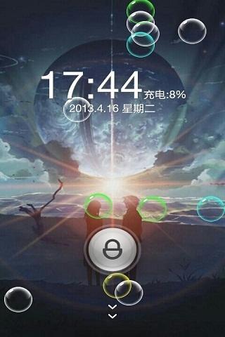 心爱玫瑰动态壁纸锁屏 360手机助手