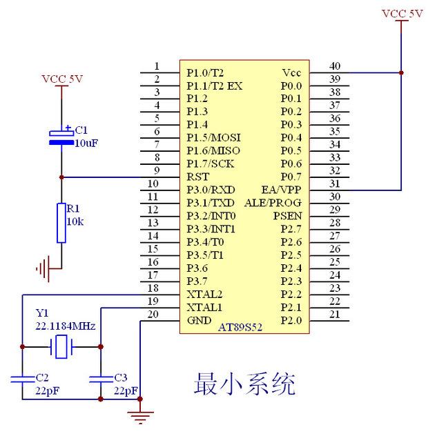 单片机最小系统复位电路上面还要接开关吗