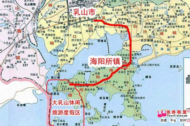 威海成山角到韩国仁川的直线距离仅为93海里