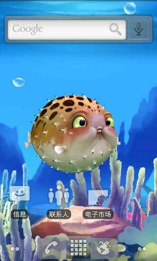 吹成气球的鱼动态壁纸截图4