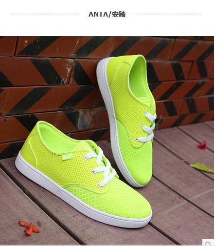 荧光绿鞋子搭配什么裤子好看