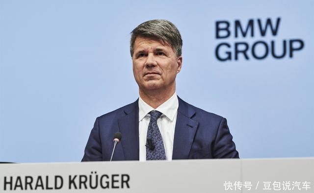 科鲁格不再担任宝马CEO董事会或于本月确定人选