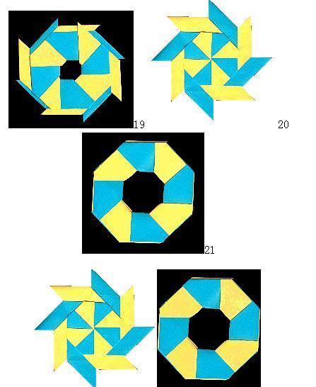 八边形剪纸方法