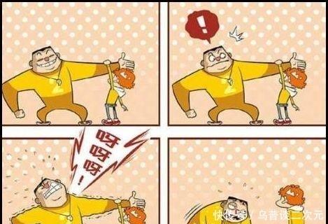 衰漫画:衰衰不脸红成大力士?衰衰:吃了十几个喝酒服输漫画图片