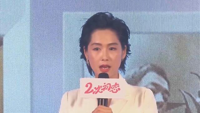 《每日文娱播报》20170829朱茵不再接演爱情片