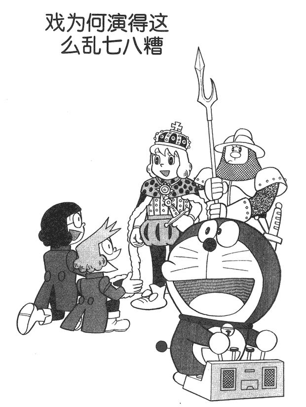 动漫 简笔画 卡通 漫画 手绘 头像 线稿 620_823 竖版 竖屏