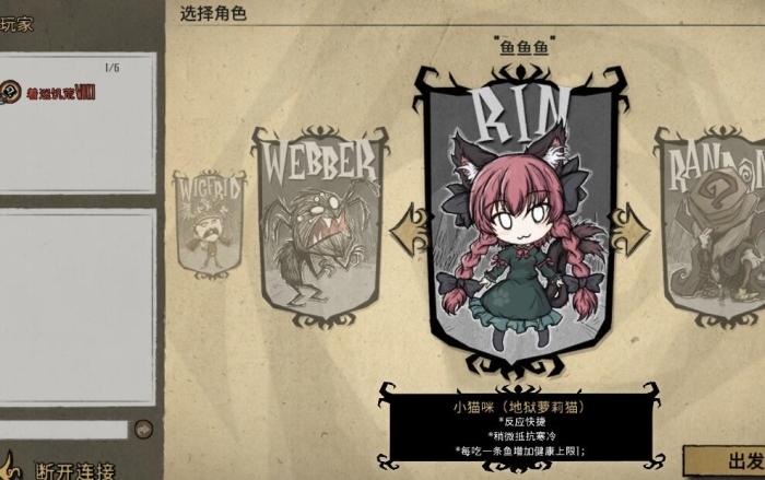 小猫咪Rin.jpg