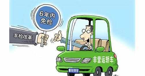 各位新手买完新车后不是万事大吉了,还有很多购买新车后所附带的一系列需要准备的东西,最重要的就是新车的年检。新车前六年每两年验车一次,以后每年验车一次,而验车日期为机动车注册的月份,另外如果时间不太方便可以提前3个月验车(例如验车月份为6月,则可以在4、5、6月去验车),提前验车不会影响下次验车的时间。鉴于大部分人的习惯,一般月末会出现拥堵,建议大家在月初就早早做好准备。汽车年审有助于排除汽车故障,那汽车年审需要带什么材料呢?
